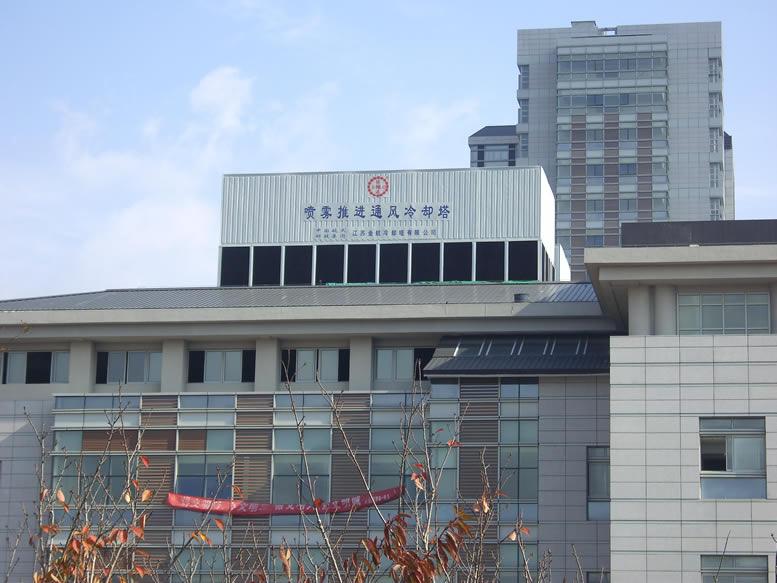 喷雾冷却塔,节能冷却塔-江苏金航冷却塔有限公司
